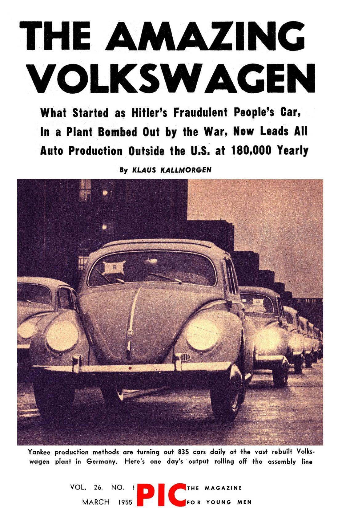 Artículo 1955