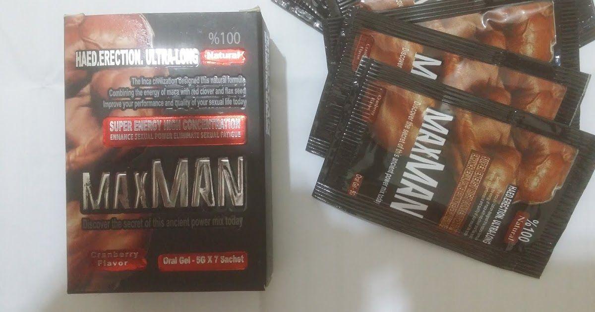 الصيغة الطبيعيه Max Man ماكس مان Oral Gel جل عن طريق الفم Cranberry Flavor نكهة التوت البري السعر 25 Book Cover Power Magazine Rack