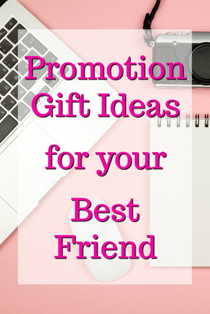 what to get a friend