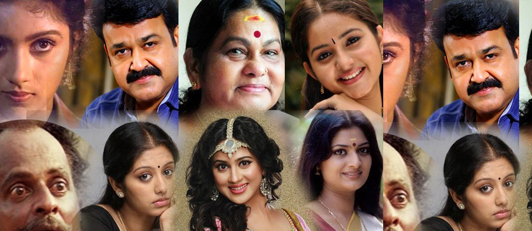 Malayalam Movie Stars Real Namesreal Names Of Malayalam Film Actors