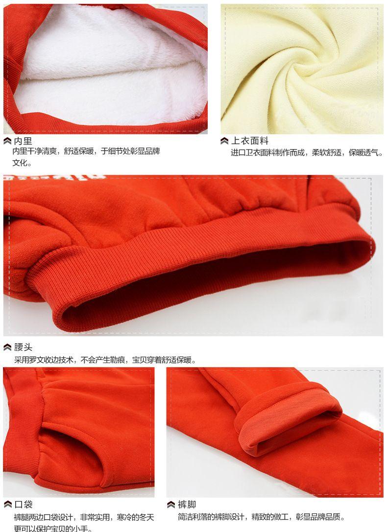 Los niños cos 13/10/15 años y niñas suéter co coreano niños de algodón gran ventaja de terciopelo grueso de tres piezas Ofertas armarios