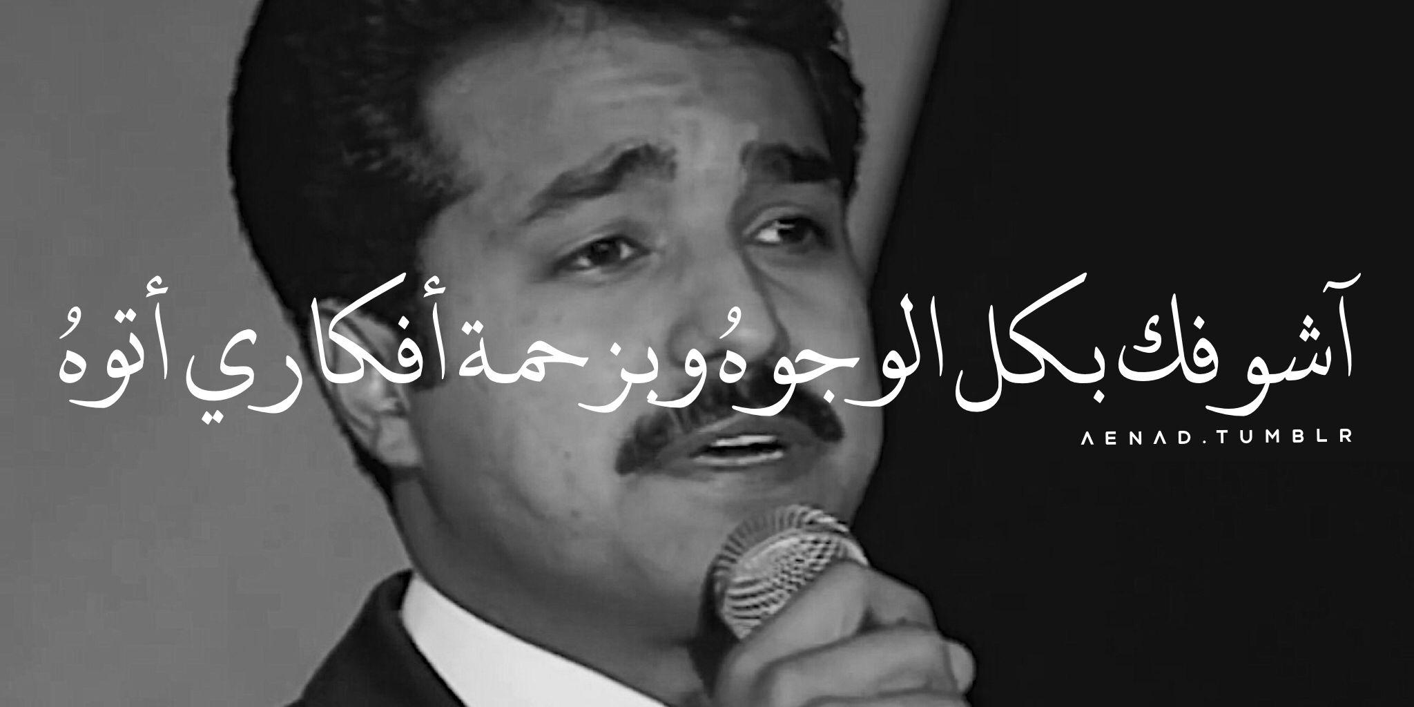 راشد الماجد Cover Photo Quotes Beautiful Arabic Words Twitter Header Pictures