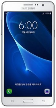 Samsung Galaxy Wide Full Specs & Price in Pakistan #Samsung