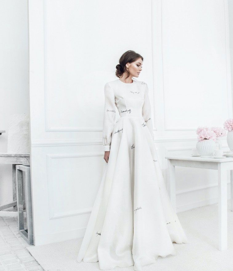 Effortlessly Modern Romantic Wedding Dresses