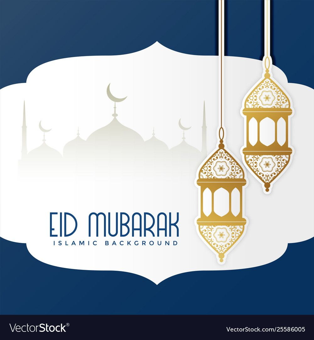 Eid Mubarak Lovely Greeting Card Design Royalty Free Vector