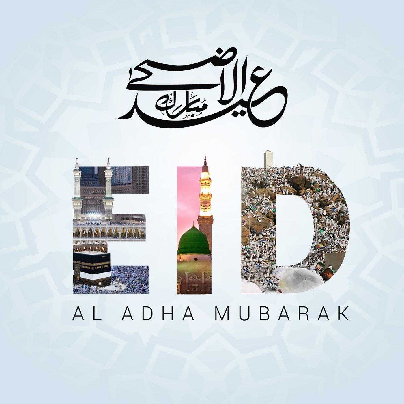 Pin Oleh Mohammed Aman Di Eid Mubarak Kartu Eid Kreatif
