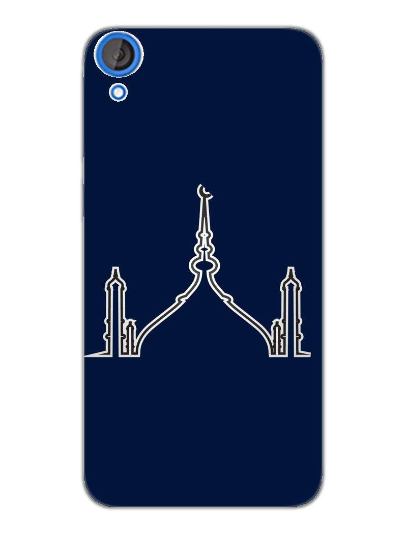 new styles 80e11 9b28d Mosque Silhouttes - Ramadan - Designer Mobile Phone Case Cover for ...