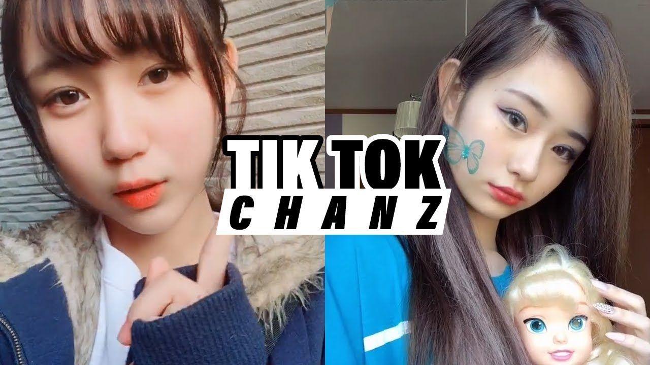 Tik Tok Japan Tiktok Japan Compilation Videos Part 12 Compilation Videos Tok Cool Gifs