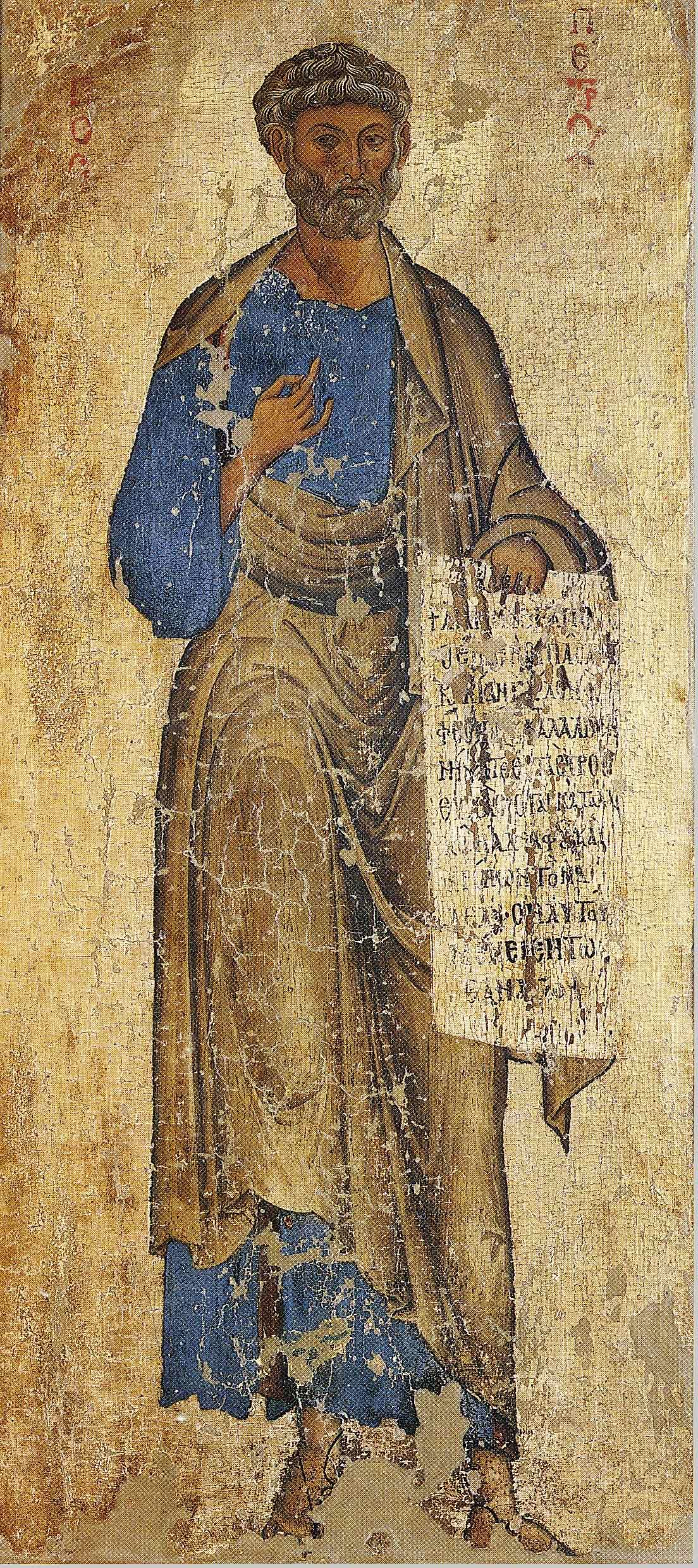 Άγιος Πέτρος ο Απόστολος / Saint Peter the Apostle