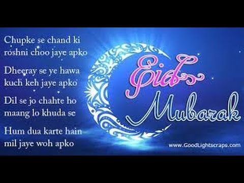 Eid Mubarak Wishes Greetings Whatsapp Sms Facebook Hd Images