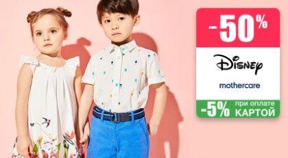 Каста (modnaKasta) ⋆ Интернет-магазин одежды и обуви ⋆ Недорогая брендовая  одежда e2663198b10