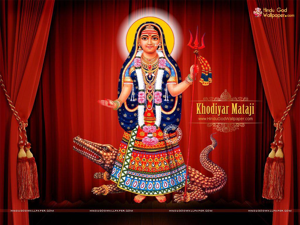 khodiyar maa download