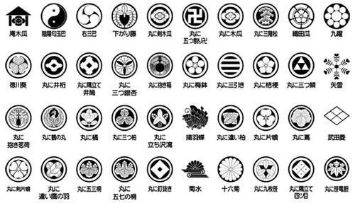 家紋 植物紋の一例 稲紋 五瓜紋 家紋 紋章 瓜