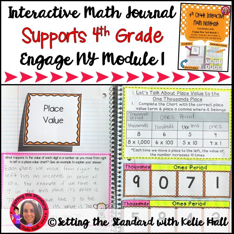 Interactive Notebook Module 1- 4rd Grade Engage New York | Eureka ...