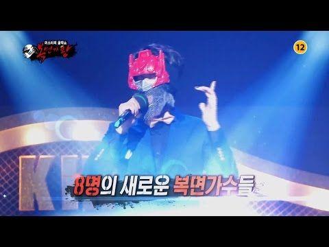 King of masked singer 복면가왕