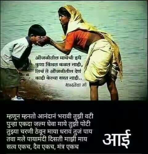 Pin By Mayur Raut On Quotes Mom And Dad Quotes Mother Quotes