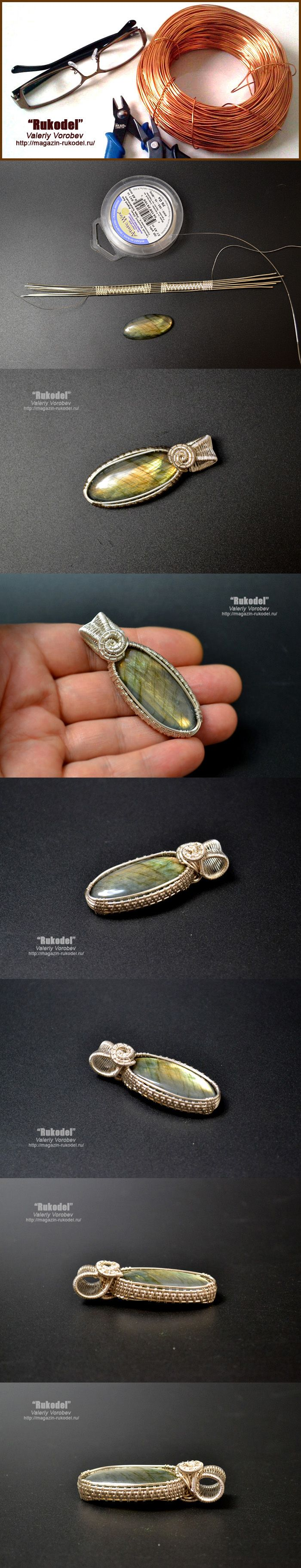 Wire Wrap Pendant. Natural Stone Labradorite   Wire Jewelry ...