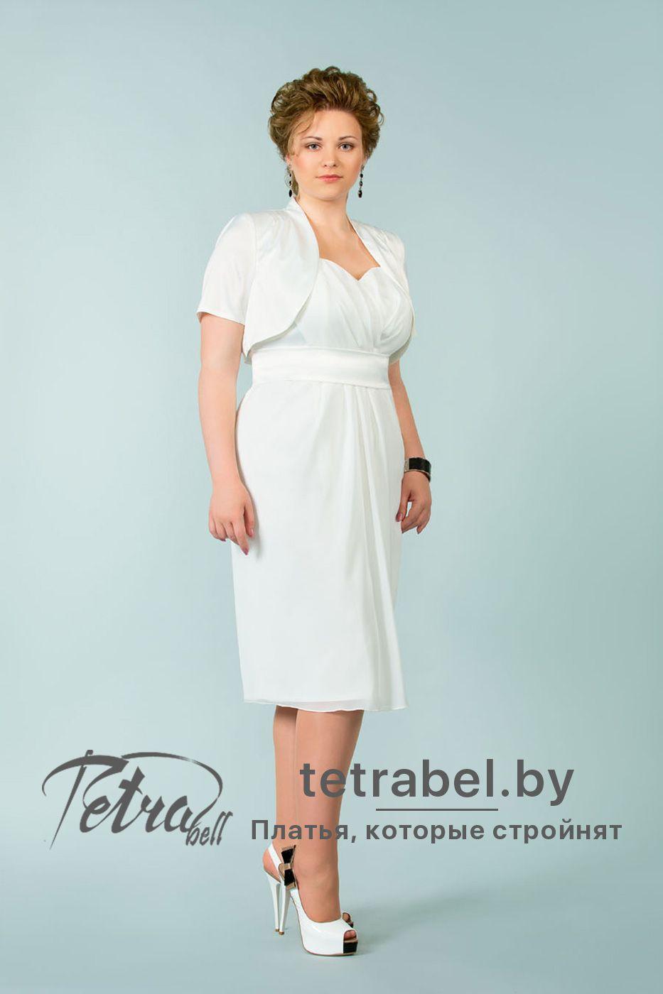 Красивое свадебное платье для полных женщин. Тонкий пояс акцентирует ...