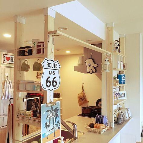 こんな棚が欲しかった ディアウォール棚活用実例 キッチン編
