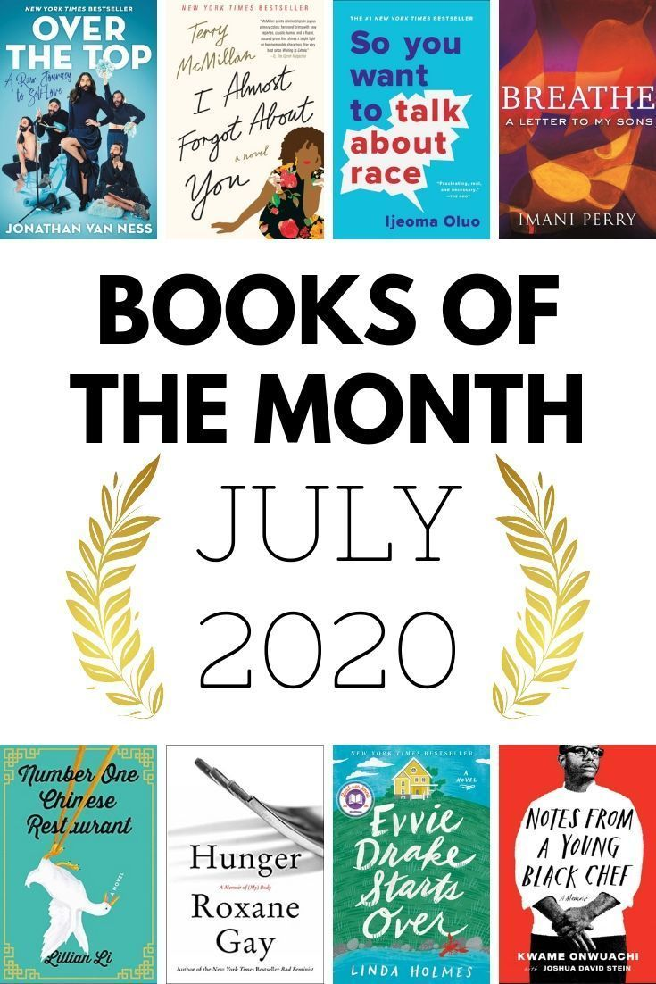 Check out the books I read in July 2020 and what my best book of the month was! Add to your TBR and must read list! #read #reading #book #books #readmore #bookquotes #toread #mustread #readinglist