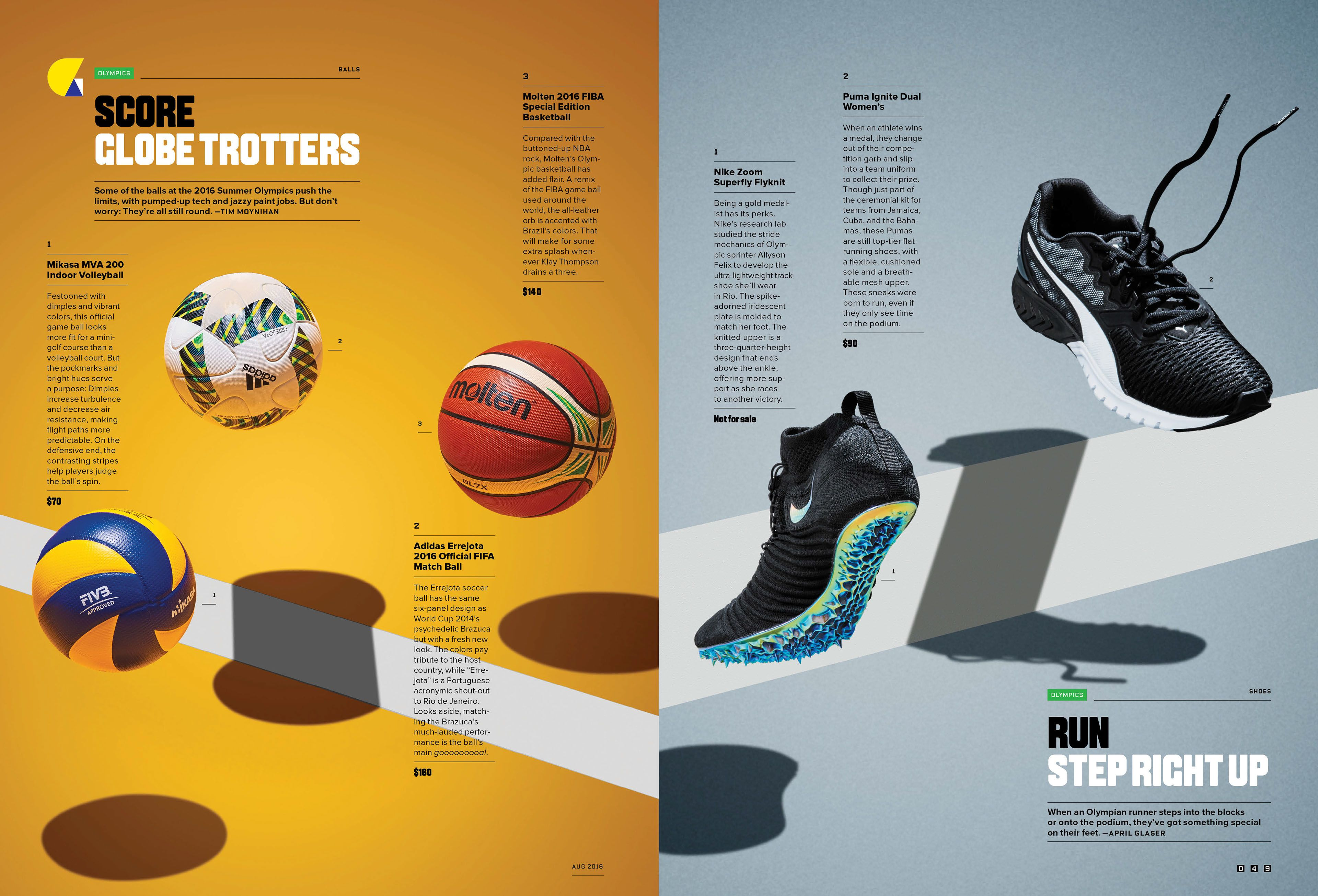 Gadget Lab section of WIRED Magazine   Magazines   Pinterest   Labs ...