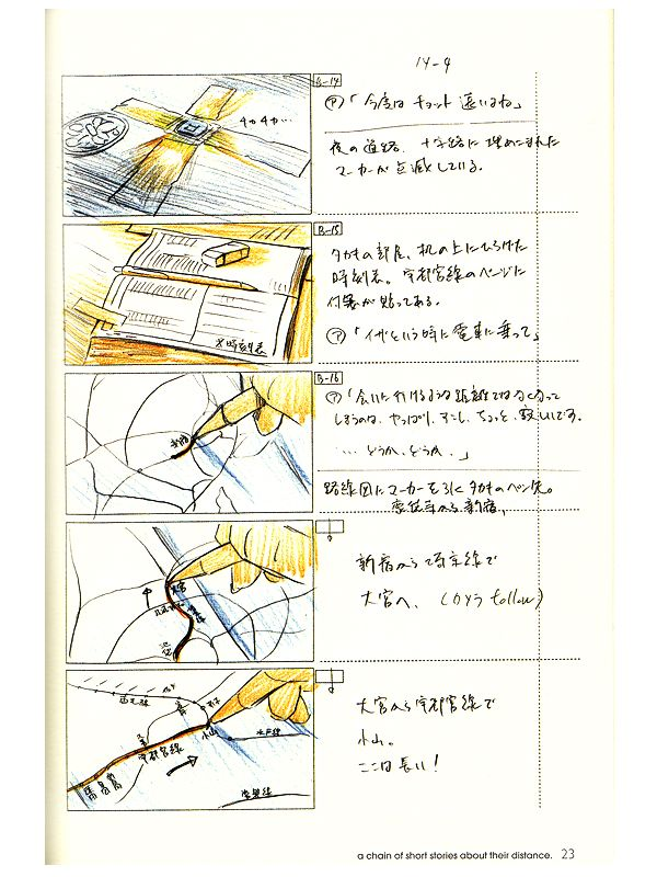 Makoto Shinkai - 5 Centimeters Per Second And Others Story Board - anime storyboard