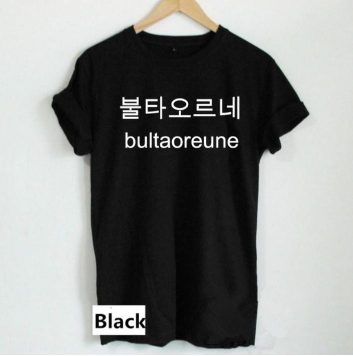 b966aa6762 BTS Kpop Shirt Bultaoreune Shirt Bts Fire Shirt Bultaoreune Unisex T-Shirt  BTS Bangtan Boys SHIRT Casual Cotton Funny T Shirt Korean T-shirt(S-XXXL)