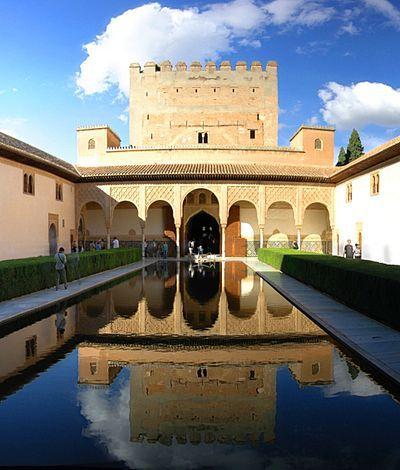 Alhambra: Patio Arrayanes.jpg