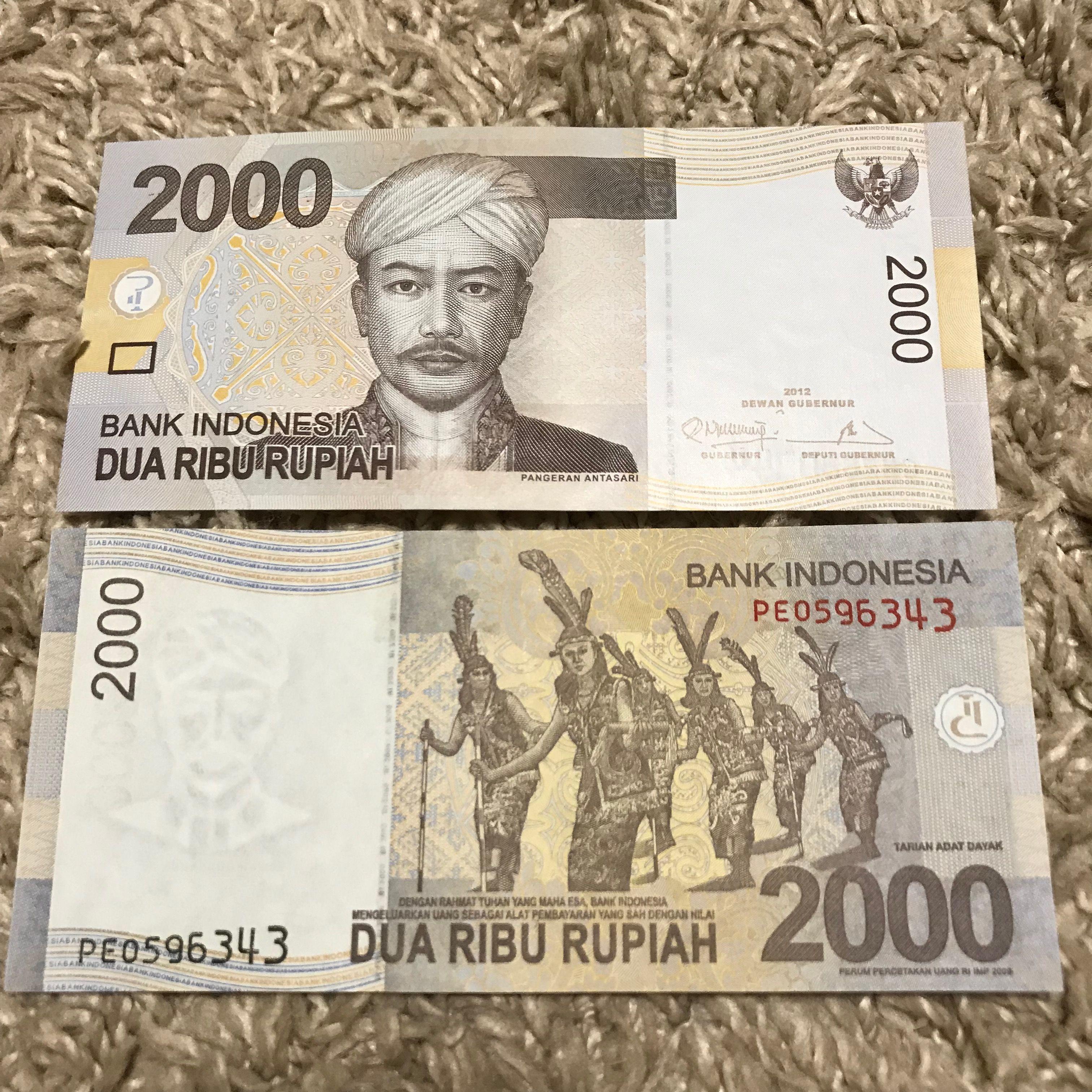 Gambar Pahlawan Di Uang 2000 Baru