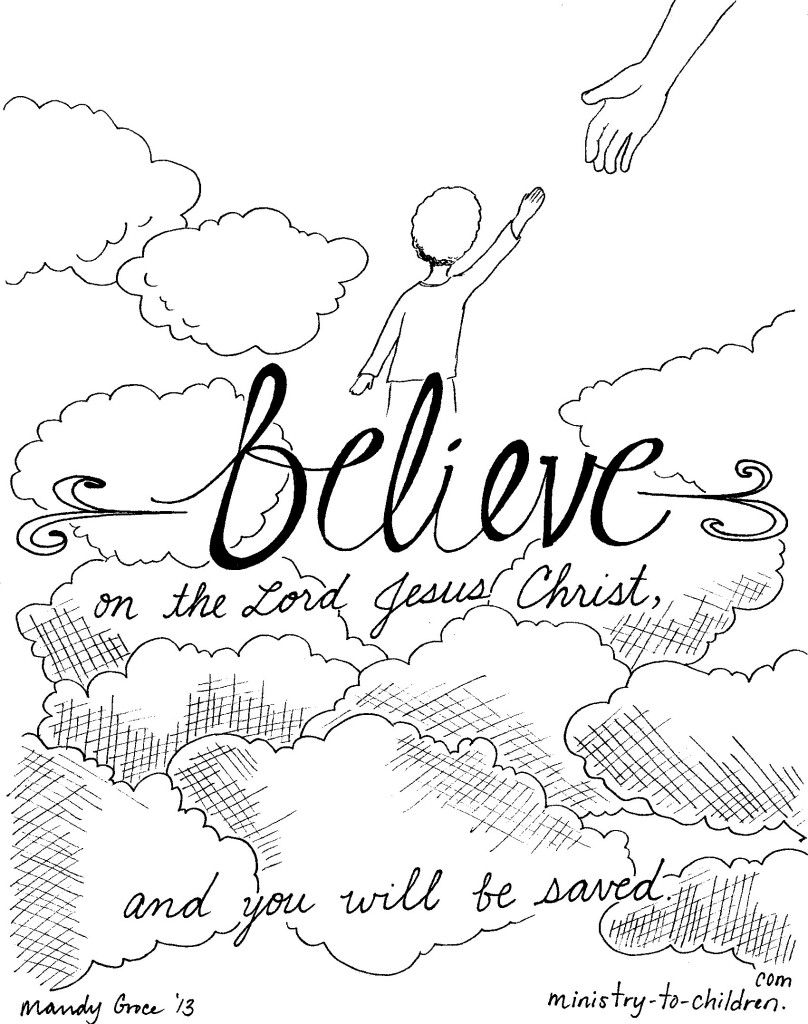 """bible coloring pages about acts 16 