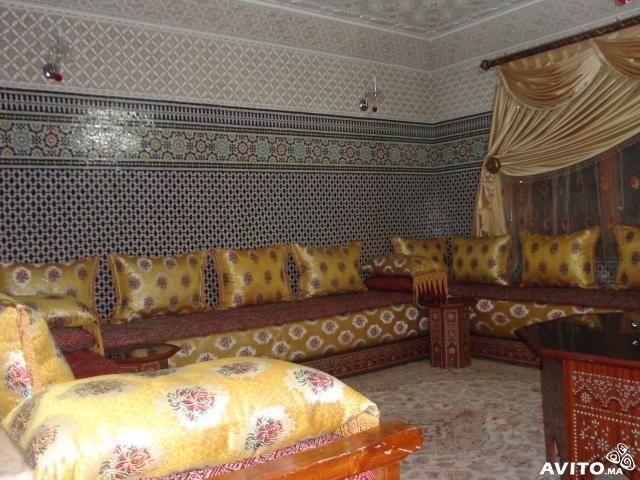 Style de salon marocain Jaune | Salon marocain | Pinterest ...