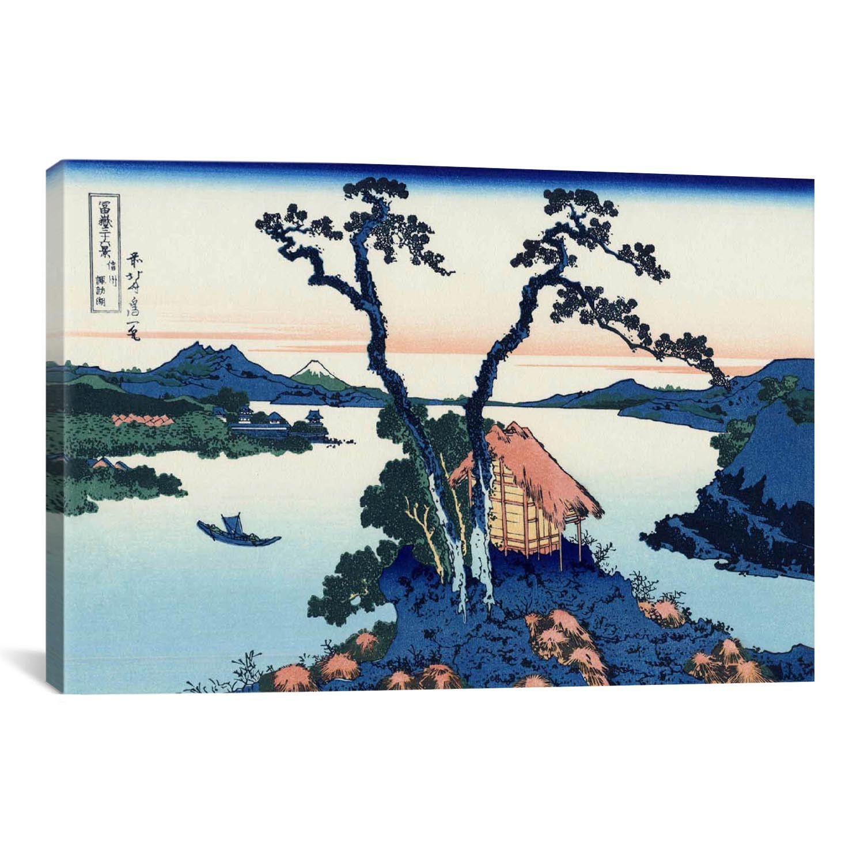 "Lake Suwa in the Shinano Province (26""L x 18""H)"
