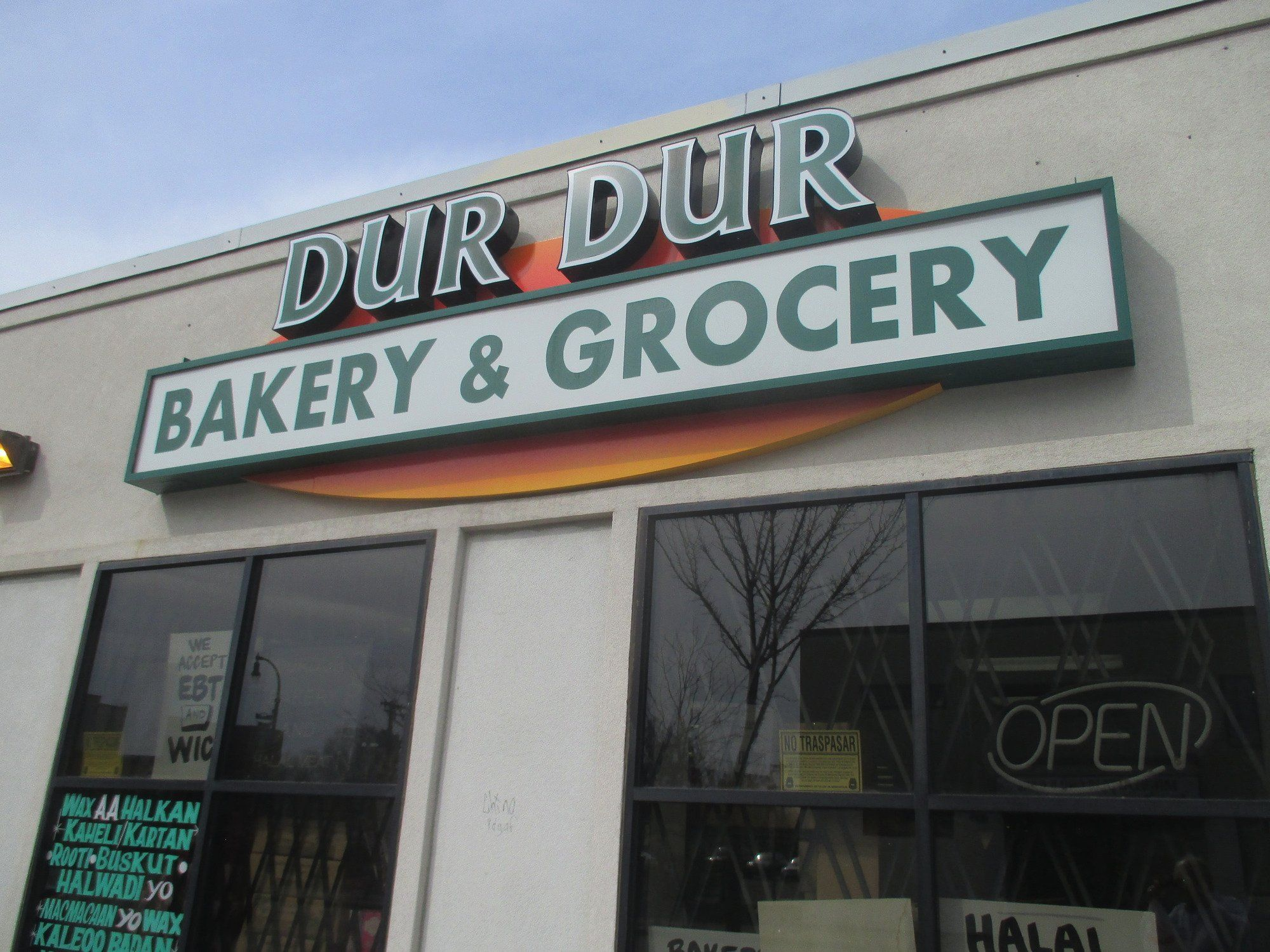 Dur Dur Bakery & Grocery Store, Minneapolis - Restaurant Reviews, Phone Number & Photos - TripAdvisor