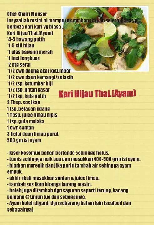 Kari Hijau Thai Green Curry Recipes Curry Recipes Cooking Recipes