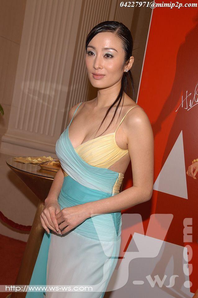 SALLY: Sharla Cheung