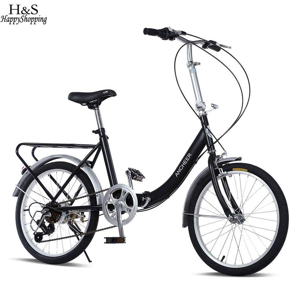 Ancheer 20 Inch 7 Speed Loop Folding Bike For Commuting School