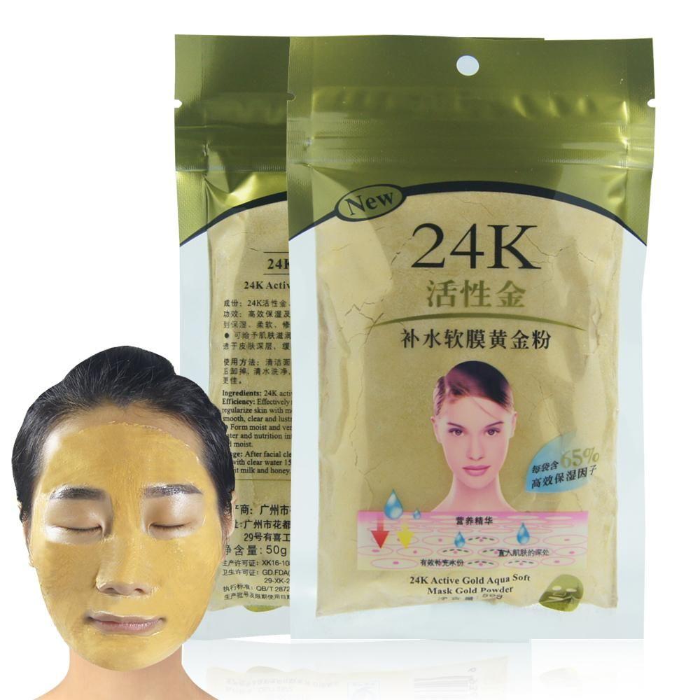 새로운 24 천개 골드 콜라겐 활성 얼굴 마스크 분말 미백 보습 안티 주름 얼굴 마스크 치료 피부 관리 얼굴 마스크