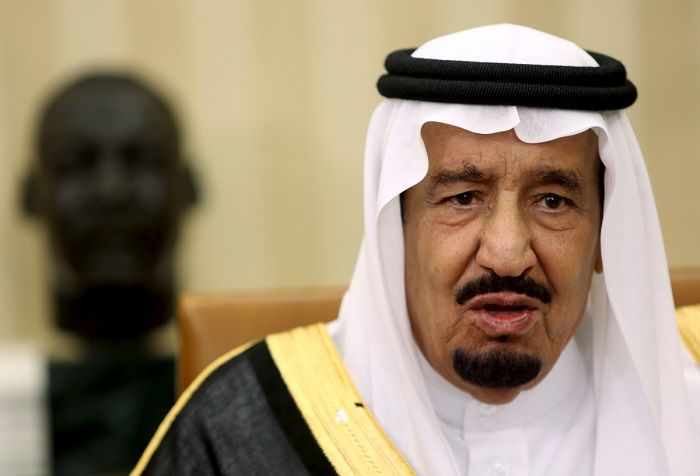 Saudi Arabia Royal Family About To Collapse Royal Family Rakhine King