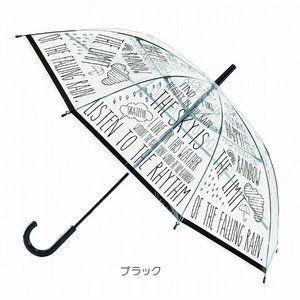 ビニール傘 ホワイト ブラック HAPPY CLEAR UMBRELLA WORD HHLG5030 #clearumbrella ビニール傘 ホワイト ブラック HAPPY CLEAR UMBRELLA WORD HHLG5030 #clearumbrella ビニール傘 ホワイト ブラック HAPPY CLEAR UMBRELLA WORD HHLG5030 #clearumbrella ビニール傘 ホワイト ブラック HAPPY CLEAR UMBRELLA WORD HHLG5030 #clearumbrella