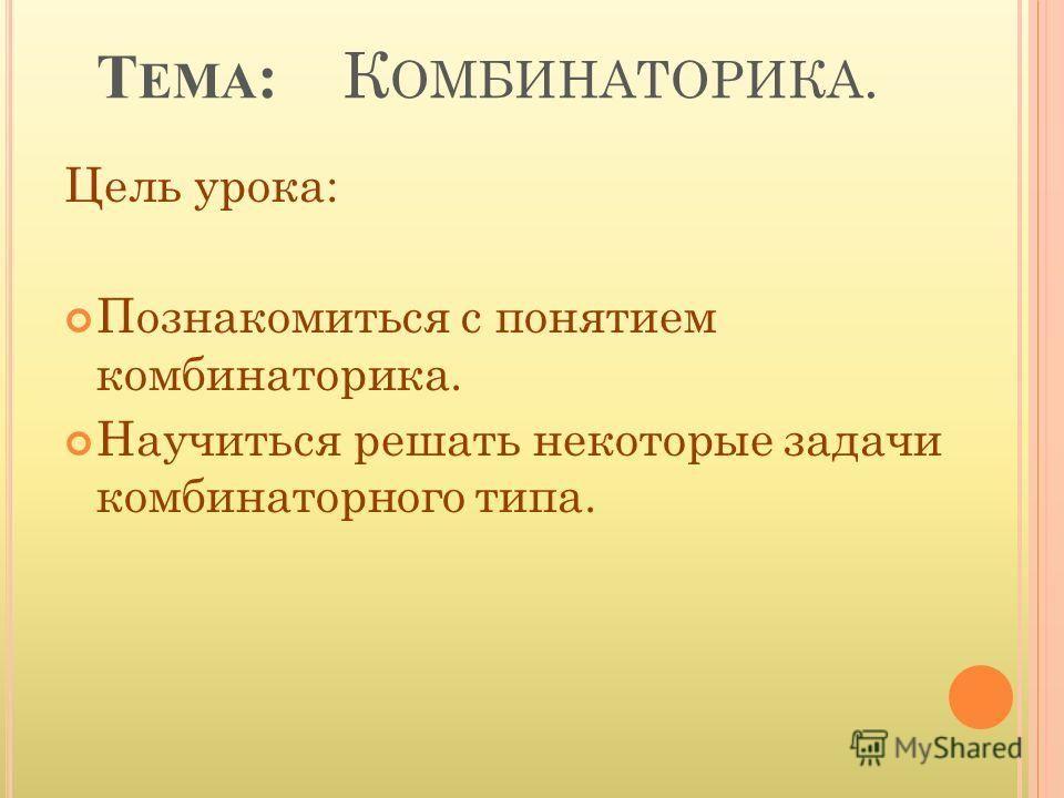 Русский язык в.в.давыдова гдз 4 класса