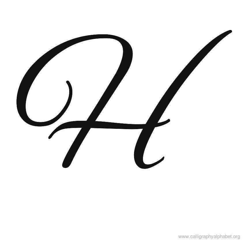 Calligraphy alphabet h sample