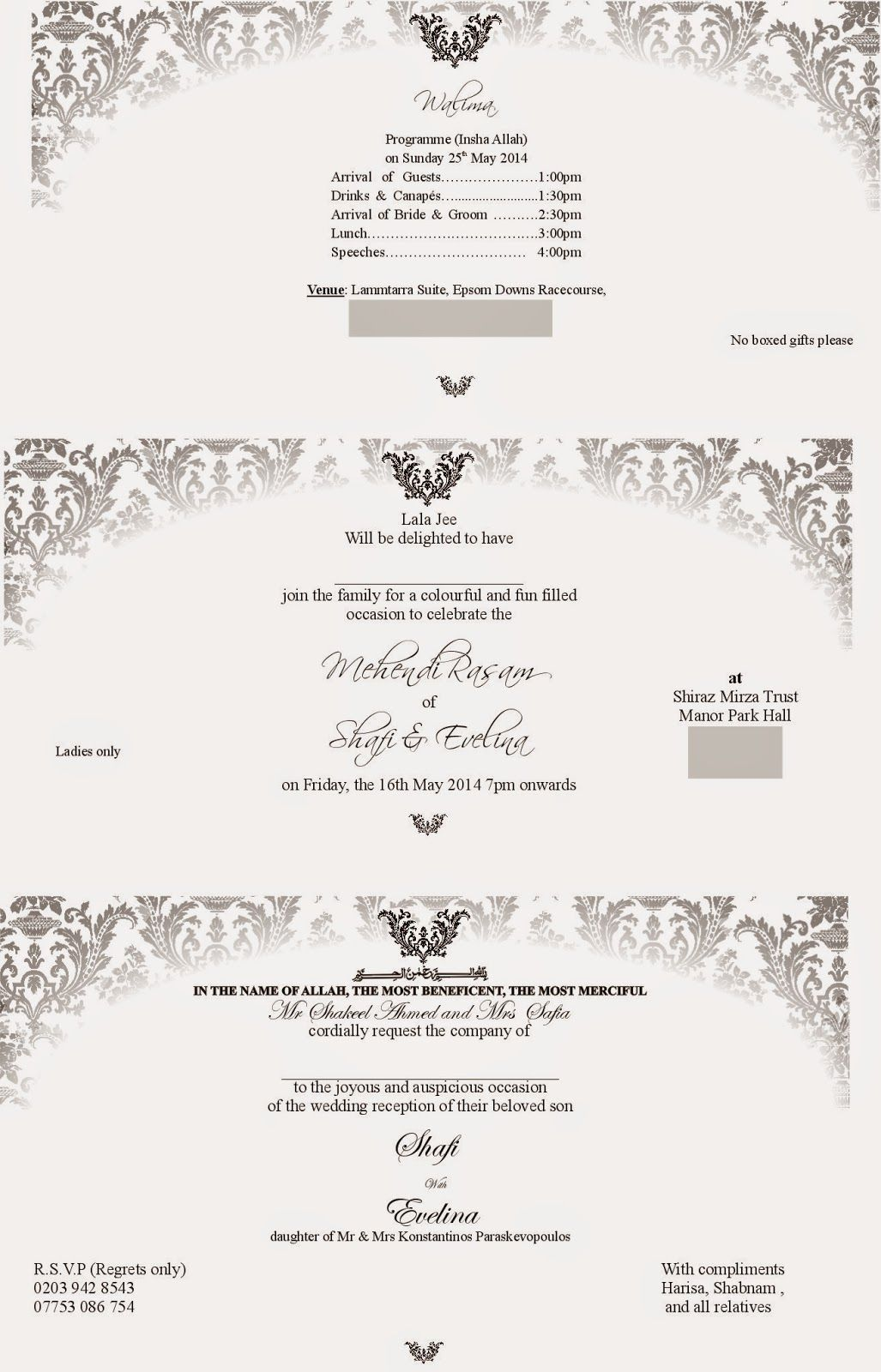 Walima Invitation Cards Wordings Lovely Wordings For Wedding Invitation Cards In Urdu Wedding Cards Wedding Card Wordings Pakistani Wedding Cards