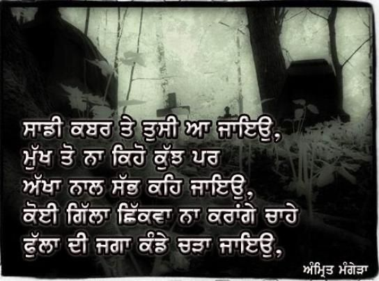 Sad Love Quotes For Him In Punjabi Ldaswekyv Sad Quotes