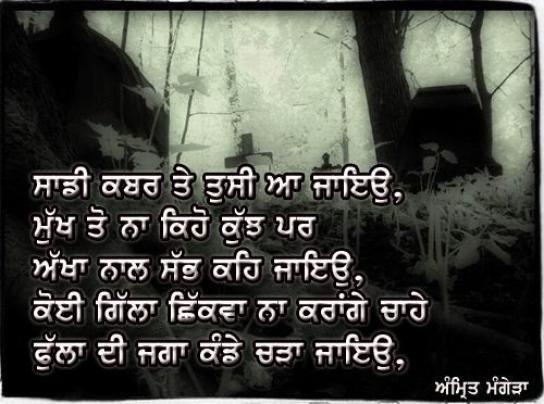 Sad Love Quotes For Boyfriend In Punjabi Axy4eromj Punjabi Quotes