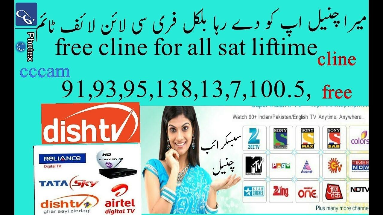 dish tv skyuk sun hd big tv cccam server cline 39|| watch free