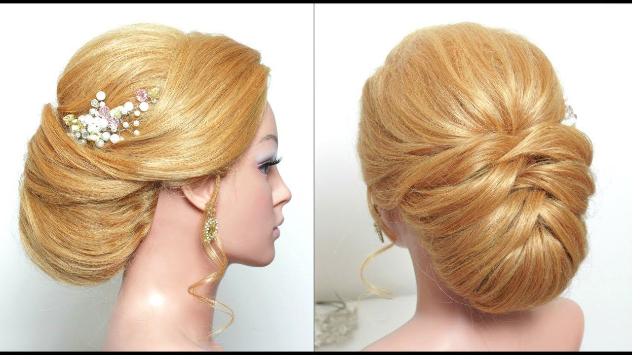Bridal Wedding Updo. Prom Hairstyle For Long Hair Tutorial   YouTube