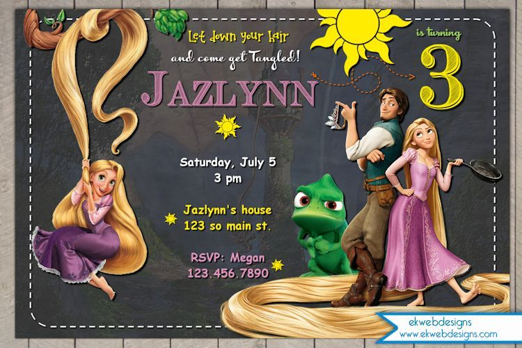 Tangled Birthday Invitation custom Disney Rapunzel Invitation