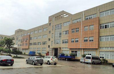 Hailun Piano Factory