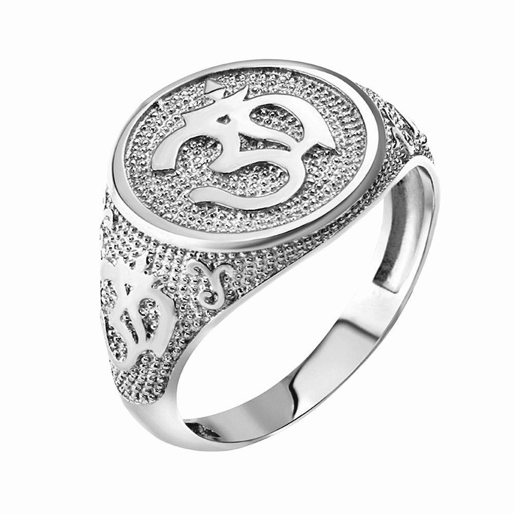 435ad5013f5677 Details about Sterling Silver Om Aum Hindu Hum Brahman Yoga Yogi ...