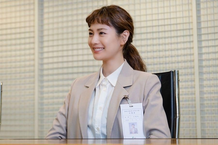 "Nana Is A Hopeful Job Applicant Ready To Charm Her Interviewers In ""Into The Ring"""